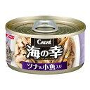 箱売り キャラット 海の幸 ツナ&小魚入り 80g 1箱48缶入 キャットフード 関東当日便