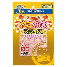 キャティーマン カニかまスライス 25g 12袋入 国産 関東当日便