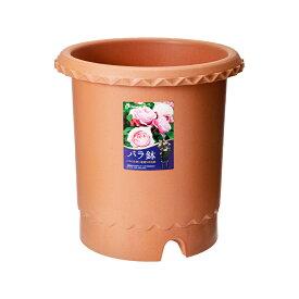 リッチェル バラ鉢 ブラウン 10号 φ30×30cm 3個入 お一人様1点限り 関東当日便