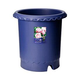 リッチェル バラ鉢 ブルー 12号 φ36×36cm 3個入 お一人様1点限り 関東当日便