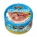 箱売り ペットライン ごちそうタイム 若鶏レバー&すなぎも 80g 1箱24缶入 関東当日便