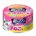銀のスプーン 健康に育つ子ねこ用 (離乳から12ヶ月) お魚とささみミックス 70g 48個入 関東当日便