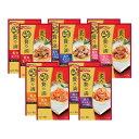 アソート 懐石 贅の滴 炙りシリーズ 40g 5種10袋 関東当日便