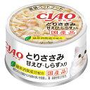 箱売り いなば CIAO(チャオ) とりささみ 甘えび・しらす入り 85g CIAO チャオ 1箱24缶入 関東当日便