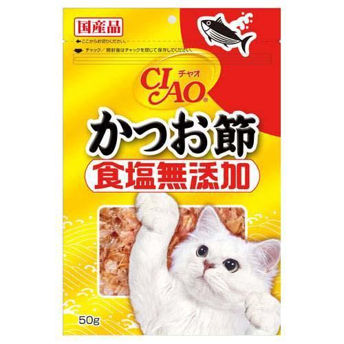 いなば CIAO(チャオ) かつお節 食塩無添加 50g キャットフード CIAO(チャオ) 1箱16袋入 お一人様2点限り 関東当日便