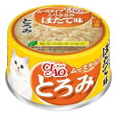 箱売り いなば CIAO(チャオ) とろみムースタイプ とりささみ ほたて味 80g 1箱24缶入 関東当日便