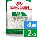ロイヤルカナン SHN ミニ アダルト 成犬用 2kg 4個 正規品 3182550402170 関東当日便