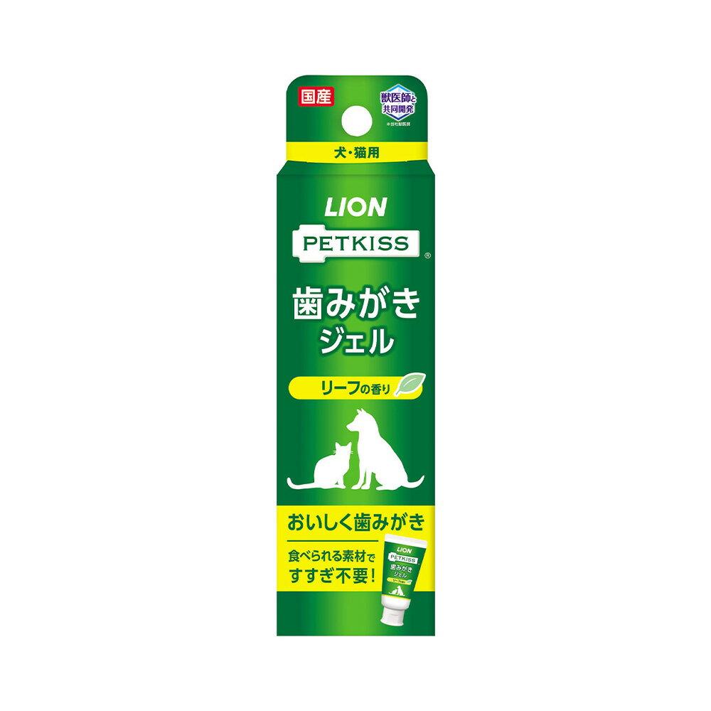 ライオン ペットキッス 歯みがきジェル リーフの香り 40g 関東当日便