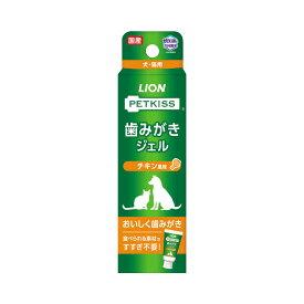 ライオン ペットキッス 歯みがきジェル チキン風味 40g 関東当日便