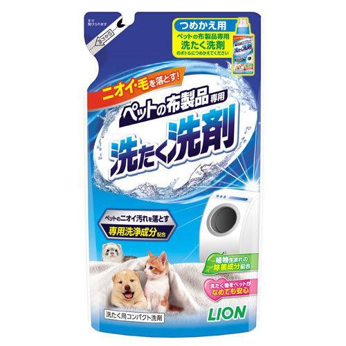 ライオン ペットの布製品専用 洗たく洗剤 詰替え用 320g 関東当日便