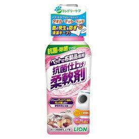 ライオン ペットの布製品専用 抗菌仕上げ柔軟剤 360g 関東当日便