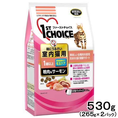 ファーストチョイス 室内猫用 1歳以上 毛玉ケア 鴨肉&サーモン 530g(265g×2パック) 3袋入り 関東当日便