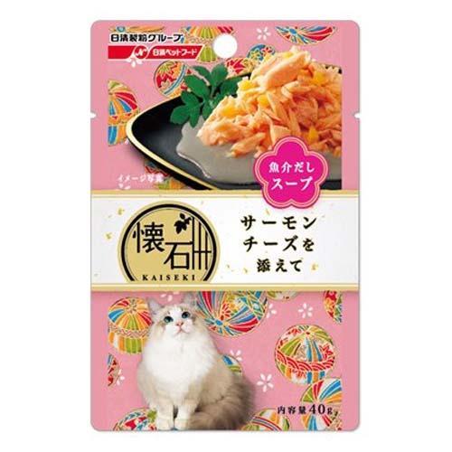 日清 懐石 サーモン チーズを添えて 魚介だしスープ 40g パウチ 2袋入り【HLS_DU】 関東当日便