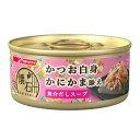 日清 懐石 缶 かつお白身 かにかま添え 魚介だしスープ 60g 2缶入り 関東当日便