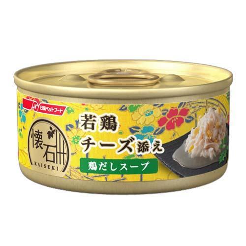 日清 懐石 缶 若鶏 チーズ添え 鶏だしスープ 60g 2缶入り【HLS_DU】 関東当日便