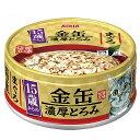 アイシア 15歳からの金缶濃厚とろみ まぐろ 70g 2缶入り 関東当日便
