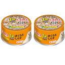 いなば CIAO(チャオ) 1歳までの子猫用 まぐろ&しらす 80g 国産 2缶入り 関東当日便