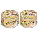 いなば CIAO(チャオ) 1歳までの子猫用 とりささみ&ほたて貝柱 75g 国産 2缶入り 関東当日便