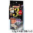 シーバ とろ〜り メルティ まぐろ味セレクション 12g×4 3個パック 関東当日便