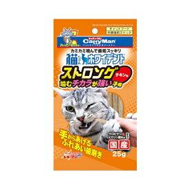 キャティーマン 猫ちゃんホワイデント ストロング チキン味 国産 25g 6個入り 関東当日便