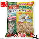 猫砂 クリーンミュウ 国産天然ひのきのチップ 猫のシステムトイレ用 小粒 4L 8袋入り 関東当日便