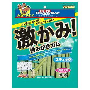 ドギーマン 激かみ!歯みがきガム スティック 小型犬用 30本入り 6袋入り 関東当日便