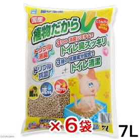 猫砂 アースバイオ 猫砂楽園 植物だから 7L 6袋入り お一人様1点限り 関東当日便