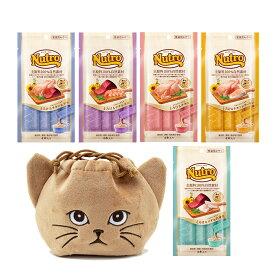 猫巾着おまけ付 アソート ニュートロ とろけるおまけシリーズ 5種各1袋 関東当日便