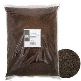 昆虫マット B8 スーパーヘラクレスマット 完熟発酵 10×5袋 カブトムシ 幼虫飼育 お一人様1点限り【HLS_DU】 関東当日便