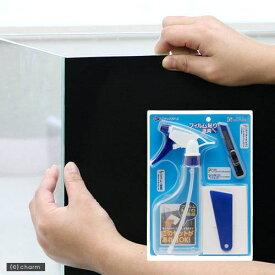 バックスクリーン ARTI(アルティ)60 ジェットブラック(65×50cm)+フィルム貼り道具セット 関東当日便
