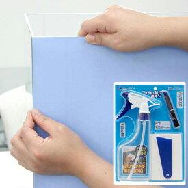 バックスクリーン ARTI(アルティ)30 ベビーブルー(35×50cm)+フィルム貼り道具セット 関東当日便