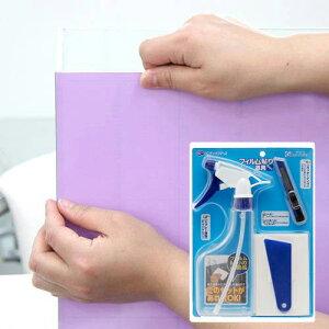バックスクリーン ARTI(アルティ)30 ライラック(35×50cm)+フィルム貼り道具セット 関東当日便