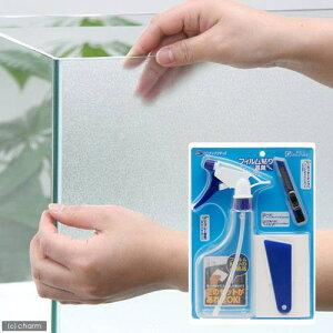 バックスクリーン ARTI(アルティ)30 サンド(35×50cm)+フィルム貼り道具セット 関東当日便