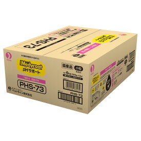ペットライン メディコート pHサポート 7歳から 高齢犬用 6kg(500g×12袋) お一人様2点限り 関東当日便