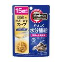 メディファス スープパウチ 15歳から しらす・かつお節入り 40g 関東当日便