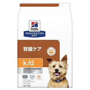 ヒルズ プリスクリプション・ダイエット〈犬用〉 k/d 3kg 特別療法食 ドライフード 沖縄別途送料 関東当日便