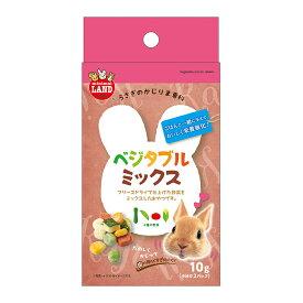 マルカン かじりま専科 ベジタブルミックス 10g(小分け2パック) 関東当日便