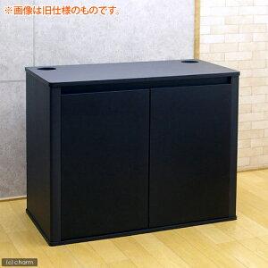 □(超大型)コトブキ工芸 kotobuki 水槽台 プロスタイル 900L ブラック Z012 本州四国送料無料・同梱不可・代引不可 才数250