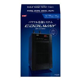 □GEX 水槽用クーラー クールウェイ BK−C120 〜100L 沖縄別途送料 関東当日便