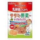 ペティオ おなかにうれしい マーブルチップスソフト ササミと野菜入り 150g 関東当日便