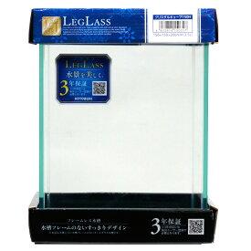 コトブキ工芸 クリスタルキューブ150ハイ 15×15×20cm 水槽 お一人様5点限り 関東当日便