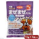 デビフ まぜまぜくん ササミ シニア犬用 40g(10g×4袋) 関東当日便