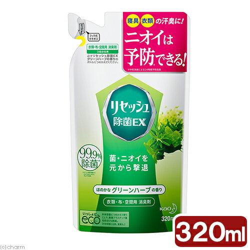 花王 リセッシュ 除菌EX グリーンハーブの香り つめかえ用 320ml 関東当日便