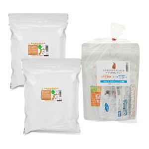ウサギのための訳ありにんじん50g×2袋とおすすめごはん&サプリお試しセット 関東当日便