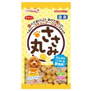スマック ささみ丸 チーズ味 40g 関東当日便