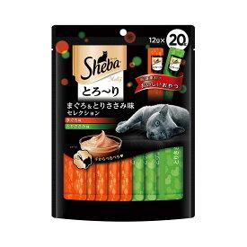 シーバ とろ〜り メルティ まぐろ&とりささみ味セレクション 12g×20本 キャットフード 関東当日便