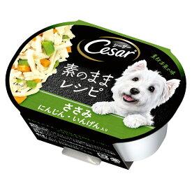 シーザー 素のままレシピ ささみ にんじん・いんげん入り 37g 関東当日便