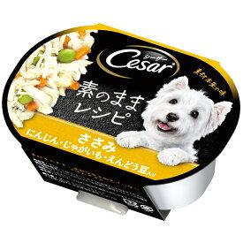 シーザー 素のままレシピ ささみ にんじん・じゃがいも・えんどう豆入り 37g 関東当日便
