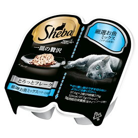 シーバ 一皿の贅沢 とろっとフレーク 厳選お魚ミックス(ツナ・白身魚) 75g(37.5g×2個) 6個入り 関東当日便