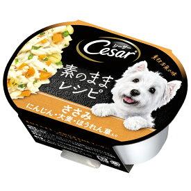 シーザー 素のままレシピ ささみ にんじん・大麦・ほうれん草入り 37g×5個 関東当日便